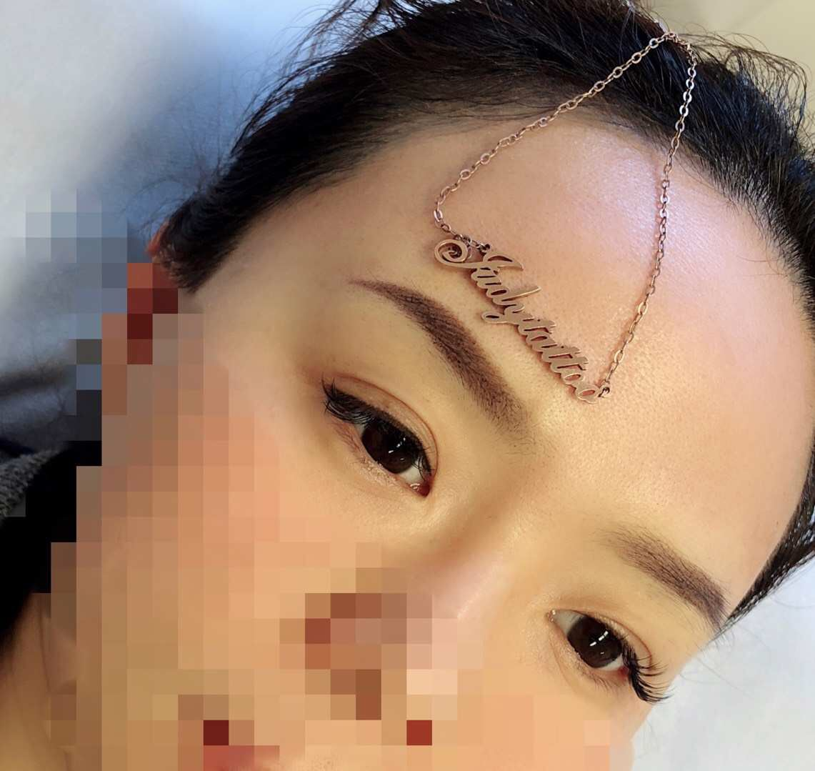 Feather Brows Tattoo